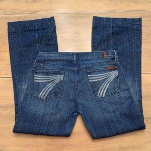 """7 For All Mankind Dojo Jeans 29"""" Womens wide leg"""